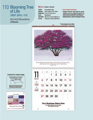 jin-해외용(미국전용)-110-생명이 꽃피는 나무