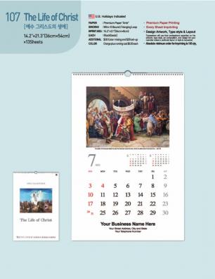 jin-해외용(미국전용)-107-예수 그리스도의 생애