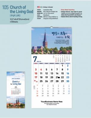 jin-해외용(미국전용)-105-주님의 교회